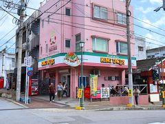 沖縄でタコライスといえば、誰もが口をそろえて言うくらい有名な「キングタコス」 その本店がここ「キングタコス金武本店」なんです。