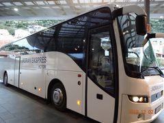 12/2 (月) 朝 7:00 の Arraiva バスでモンテネグロのコトルに向けて出発。。。運転手が外で電話してなかなか出発しない。 ちなみにバスのチケットは日本で Web から予約済