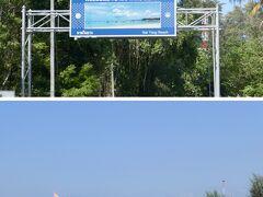 で、空港からナイヤンビーチには15分程度で到着しました! 入場料(200B)でした.  さっそく飛行機が見えてきました!! アジアのマホビーチとのこと、さあどんどん近づきましょう(^^)v