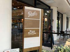 今朝のコーヒーはいつものスタバ  何ちゃら、色んなハワイアンコーヒー店があるけど、普段飲んでるスタバが落ち着く  リーフH店が混んで無くて好きです!(^^)
