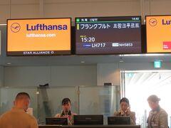 阪急交通社との待ち合わせ時間にもなんとかギリギリ間に合い、、、、 後は時間の余裕もあり、ゆっくりとグローバルwifiを受け取った後出国審査を受け、乗り場を確認しに行きました。