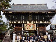 12月の上旬のこの時期に京都を訪れたのは、京都のハーヴェストを利用するにあたり、軽井沢のメンバーである我が家は紅葉ピークシーズンには宿泊が許されず、ホームグラウンドメンバーオンリー期間を避けたからです。  散紅葉のシーズンですが、まだ紅葉が残っている北野天満宮まで市バスで行きます。  大きな絵馬はすでに、来年の干支のネズミさんになっています。