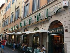 「ナヴォーナ広場」から徒歩10分弱ぐらいのこちら。 ローマと言えば「ジェラート」!ローマで人気な老舗の「ジョリッティ」