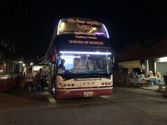 20:30、ビエンチャンに向けて夜行バスが出発。