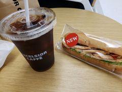 最後の日本食を吉野家の牛丼で済ませたかったのですが、大雨の影響でどの店も大混雑だったので制限エリア内のカフェ・エクセで済ませました。