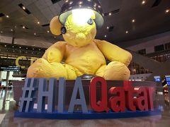 カタール・ドーハで乗り継ぎます。  このクマのオブジェは、はニューヨークのウルフ・フィッシャー氏による「無題(ランプ/クマ)」という作品だそうです。 カタール政府がオークションにて約7億円で落札し、ここハマド国際空港に置いているそうです。 さすが超富裕国(笑)