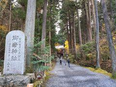 近くに来たら御岩神社に行くのは定石です。