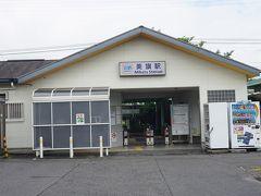●近鉄美旗駅  美旗駅に戻って来ました。 これから更に名古屋に近づきます。 再び近鉄に乗車します。