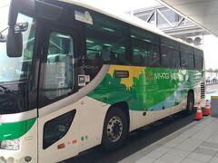 10時35分新千歳発のピーチに乗機。 11時50分に仙台空港に到着予定ですが、仙台空港から山形駅まで直行のバスは1日4便。 12時ちょうど発のバスを逃すと一旦仙台駅まで出て乗り換えとなるのでかなり時間のロスになります。 幸い定刻に仙台空港に到着したので、あとは空港内をダッシュ。 なんとかバスに乗車することができました。