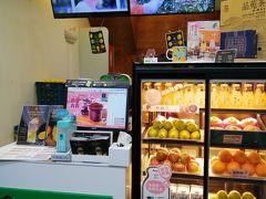 光明路沿いの大苑子で、オレンジグリンティ65元とアボカドミルク70元を購入。 大苑子は生フルーツのジュースがおいしいんだよね~ 温泉上がりにぐびっといきますか!?