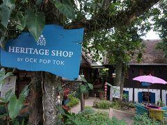 【TCK POP TOK】 こちらも布製品のお店。 メインストリート沿いに2つのお店がありました。 ガイドブックによると少し離れたところにも大きい工房があるのかな?