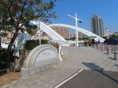 愛河に架かる願景橋
