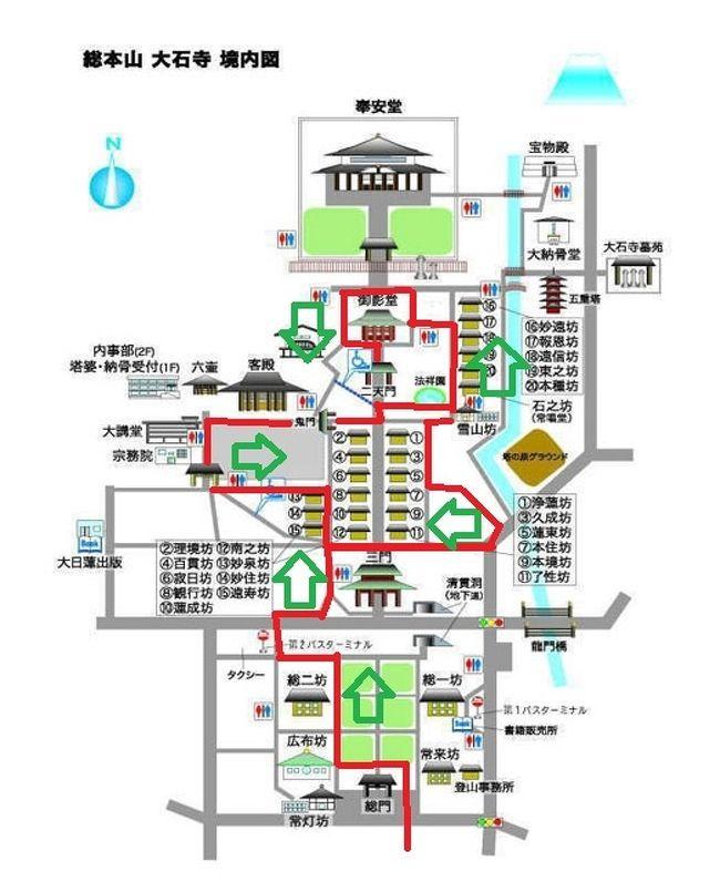 大石寺の紅葉 2019.12.03』富士宮(静岡県)の旅行記・ブログ by ...