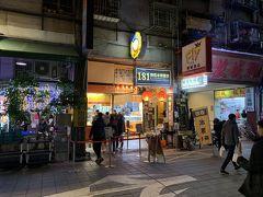 台北駅に到着早々、はじめの目的地の脆皮鮮奶甜甜圈(台北店)に到着しました。  地下街出口Y13番より徒歩約2分程です。