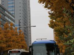 10:34 新宿出発 今日はあいにくの曇り空