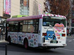 やはりバスも富士山ラッピングなんだ