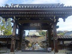建長寺  天園ハイキングコースは建長寺奥からスタートするので、建長寺を訪れる。