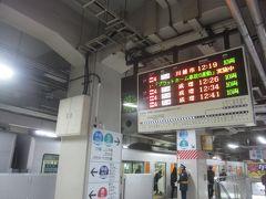 12:19 東武東上線の各駅停車に乗車して