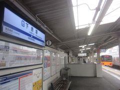 12:37 下赤塚駅に到着 本日はここからお散歩スタートします