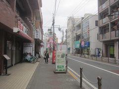 赤塚中央通りを北上して行きます 結構歩きました