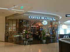 カフェ、Coffee Beans by Dao。 コーヒーをいただきましたが、お食事の種類も豊富でした。