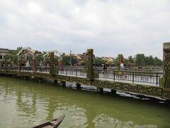 アン・ホイ橋。