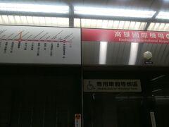 地下鉄乗って