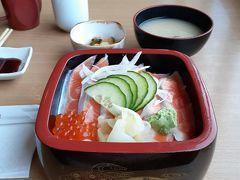 テカポと言えばこれ。サーモン丼。湖畔という和食レストランです。テカポで獲れたサーモンを寿司めしに。旨い。