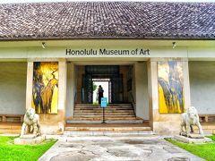ホノルル美術館に来ました  事前にシャングリラ邸日本語ツアーを申し込んでいて その集合場所がホノルル美術館なのです