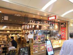 会津屋に入りました。この店がたこ焼き発祥の店(梅田店ですが・・・)だと言われていて、ミシュランガイドや美味しんぼでも紹介されたことのある店です。