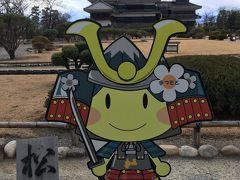 国宝松本城(松本城公園)