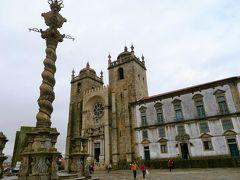 サント イルデフォンソ教会から南下したところでポルト大聖堂に辿り着きました。