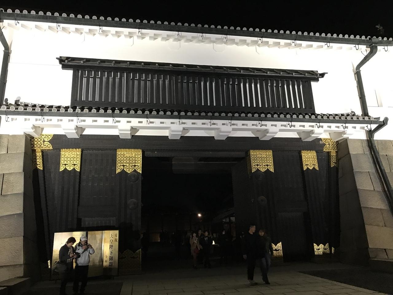食事の後は、徒歩で二条城へ。  私たち関東人の中学修学旅行の定番で、夫婦それぞれ中3以来超久々の再訪。