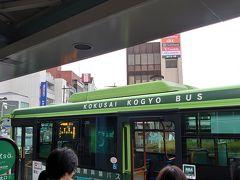 10:20 飯能駅前  飯能駅で下車。 駅前のバス停からメッツァ行きのバスに乗ってムーミンバレーパークへ。