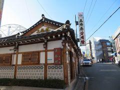 「土俗村」(トソッチョン) https://www.konest.com/contents/gourmet_mise_detail.html?id=1438