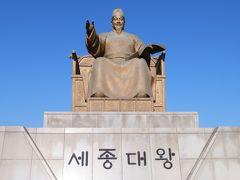 初めてここに来ました(何度もソウル来てるけれど) ハングルを創製した朝鮮王朝第4代王、世宗(セジョン)大王の銅像