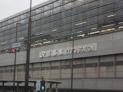 京都駅八条口から、観光バスに乗る。