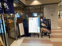 雛寿司さんです。 高級寿司食べ放題・・