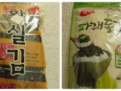 ロッテ百貨店でお土産の海苔を購入 左:皇室海苔(個包装)15,000ウォン 左:海苔ふりかけ 2ケ 6,000ウォン(最近はこれが一押し)