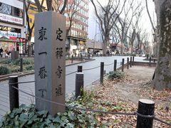 定禅寺通りです。  来てみて知りましたが、いわゆる中央分離帯にある道。 ここを歩いている人はほとんどいませんでした。