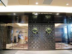 こちらはホテルメトロポリタン仙台イースト  2泊したホテルです。 仙台駅直結でとても便利。