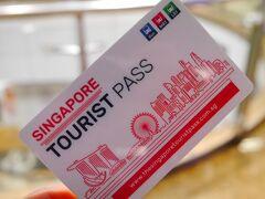 一泊の宿にチェックインして、着替えもしたのでMRTやバスに乗って街をまわってゆきます。今回はシンガポールツーリストパスを利用。 JCBで決済はできるけど、VISAではできない…ので、久々にJCBカードの出番でした(masterでも決済できます)。