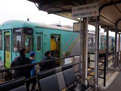 粟生駅(あお)に到着、
