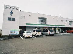 ファミリーマート福井武道館口店
