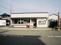 福井文京六郵便局