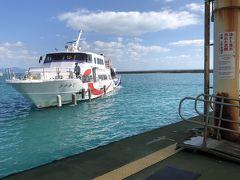 このフェリーが、折返し石垣港行きになります。12:10発の「うみかじ号」に乗船。 帰りも揺れることなく快適でした。
