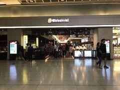 板橋駅に戻り、Global Mall(環球)の地下へ 台湾版デパ地下の神髄?