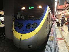 高雄に向かうのだが、新幹線が混雑しているので、午後の列車を予約し、まずは区間車(各駅停車)に乗車