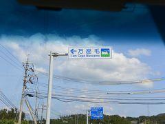 道の駅のあとは、ホテルそばの万座毛へ。この交差点を左折します。