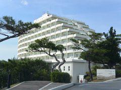 そうすると、見えてきました!  ANAインターコンチネンタル万座ビーチリゾート宿泊 https://4travel.jp/dm_hotel_tips_each-13863863.html
